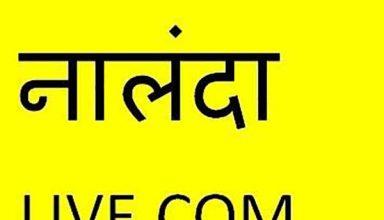 nalandalivel_logo