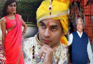 Tej pratap marriage