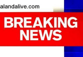 बिहारशरीफ के कॉलेजिएट हाई स्कूल की प्रिंसिपल नीतू भारती के खिलाफ केस दर्ज किया गया है।