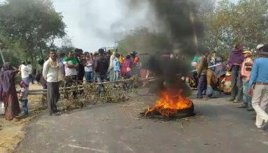 nalanda news,nalanda live news,rajgir news,nalanda ki kharen,rajgir,chhabilapur.dangi gaon,dangi village protest,bihar news,नालंदा की खबरें,दांगी गांव,छबिलापुर,राजगीर,राजगीर प्रखंड,नालंदा की खबरें,नालंदा न्यूज,नालंदा लाइव