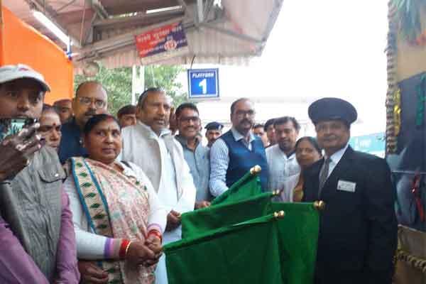 नालंदा न्यूज,नालंदा की खबरें,नालंदा समाचार,राजगीर-फतुहा मेमू ट्रेन,राजगीर फतुहा मेमू ट्रेन का टाइम,कब राजगीर से खुलेगी मेमू ट्रेन,कब फतुहा से खुलेगी मेमू ट्रेन,राजगीर के विधायक,नालंदा के सांसद,रवि कुमार ज्योति,कौशलेंद्र कुमार,राजगीर नगरपालिका के अध्यक्ष,nalanda news,nalanda live news,nalanda samachar,rajgir fatuha memu train,train time of rajgir fatuha memu train,rajgir se kab khulegi memu train,memu train ka fatuha me kya time hai,nalanda ke sansad,rajgir ke vidhayak,rajgir railway station,trains originated from rajgir station,rajgir station se khulane wali train
