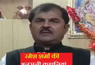 richest candidate in loksabha election