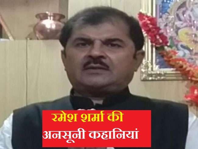 richest candidate in loksabha election